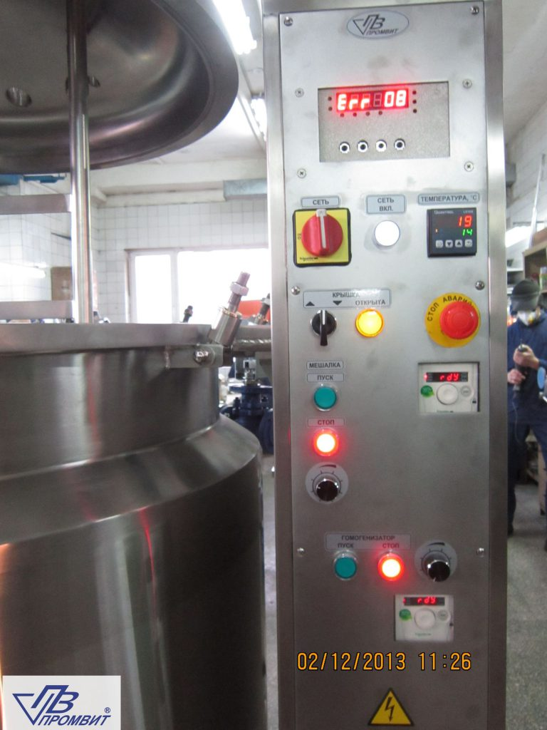 pult-upravleniya-reaktora