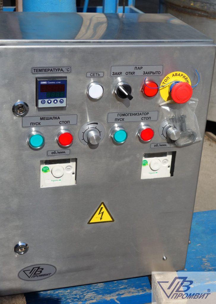 pult-upravleniya-reaktorom-150-l