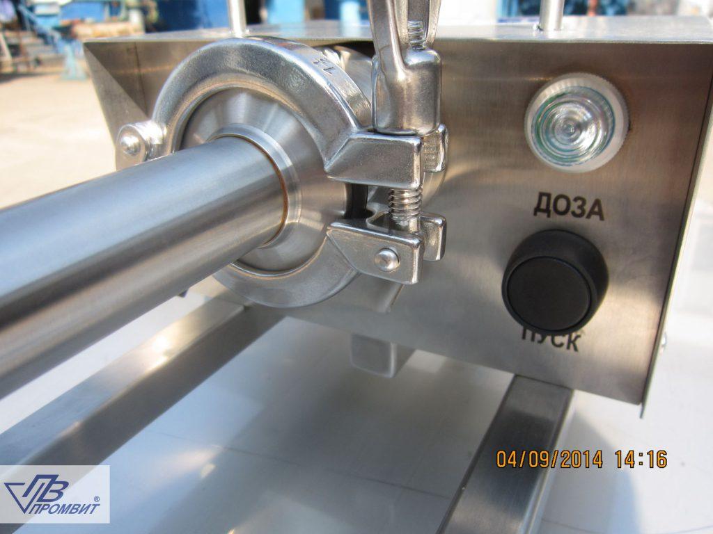 doza-minimalnaya-dozatora-0-30-ml