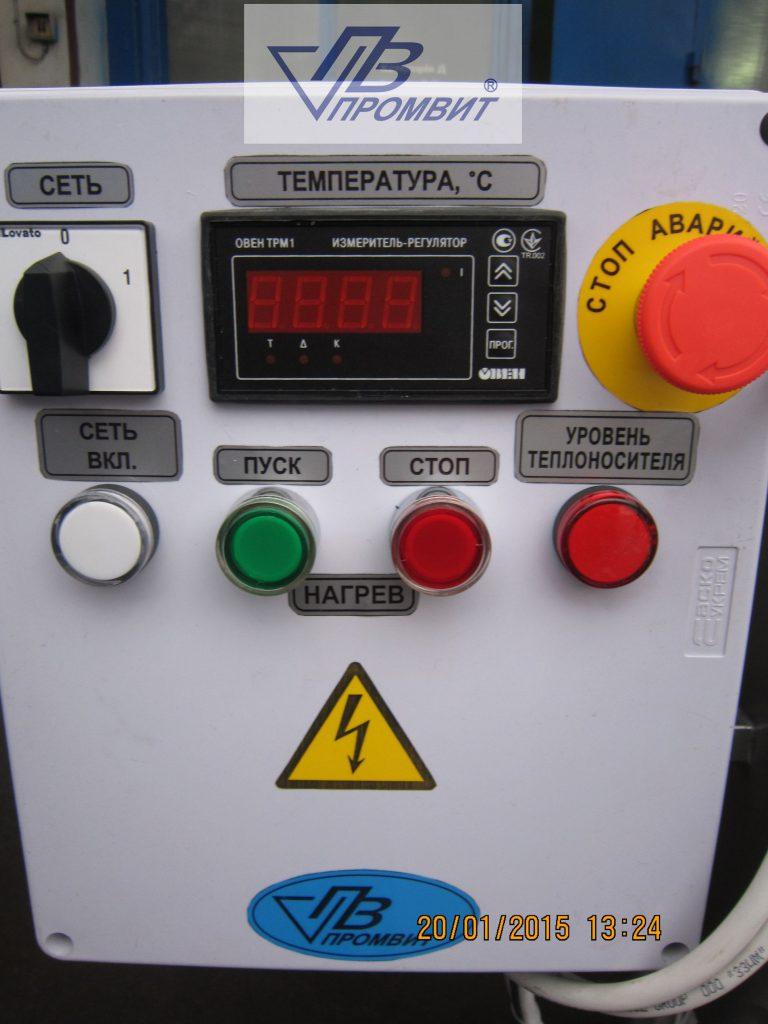pult-reaktora-plavitelya