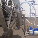 reactor homogenizer