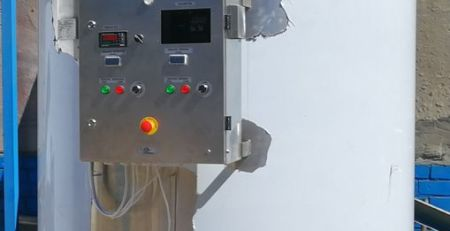 реактор с мешалками