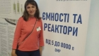 современные реакторы украина